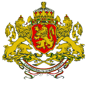 Coat_of_arms_of_Kingdom_of_Bulgaria_(1927-1946)
